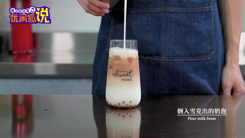 2019最火的奶茶饮品之一芋圆嘟嘟奶沫茶怎么煮