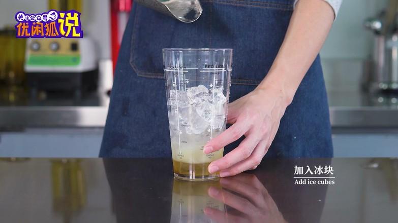 夏季水果茶爆品—黄金柠红的简单做法