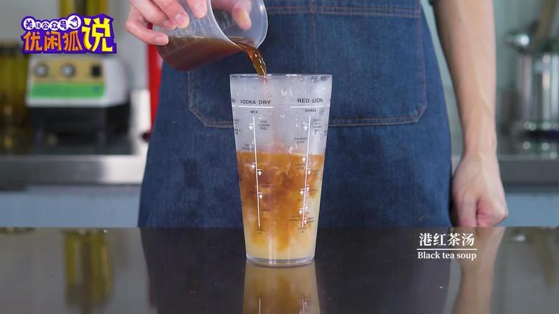 夏季水果茶爆品—黄金柠红怎么煮