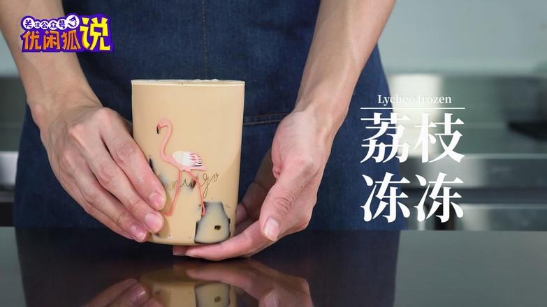 夏季不可错过的一道饮品荔枝冻冻成品图
