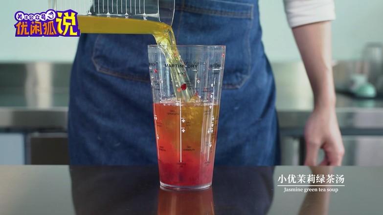 网红饮品霸气杨梅的做法怎么炒