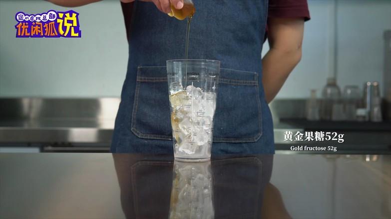 7个步骤学会做手摇柠檬茶的做法图解