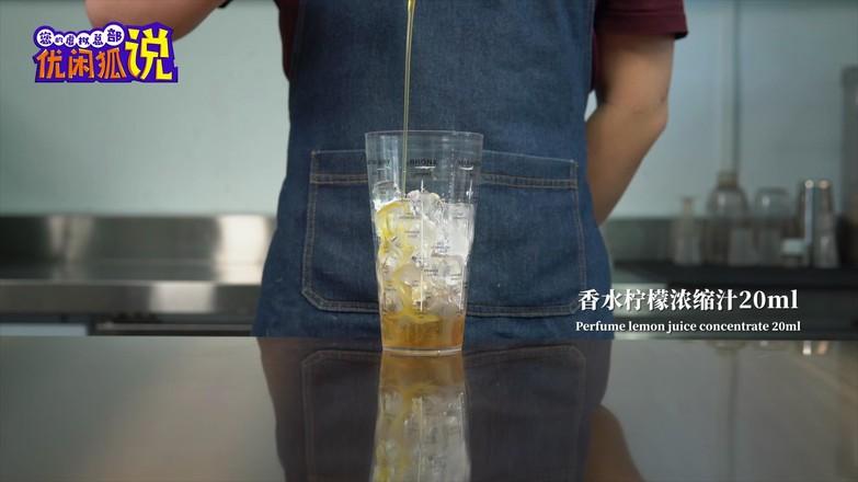 7个步骤学会做手摇柠檬茶的家常做法