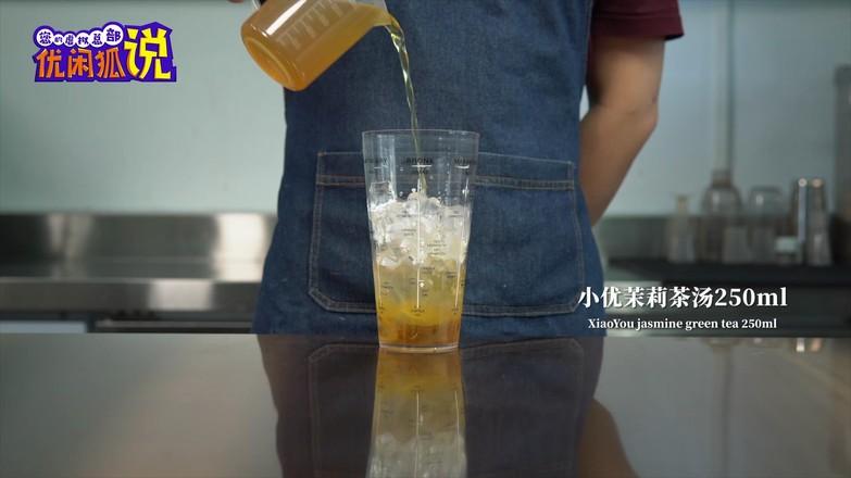 7个步骤学会做手摇柠檬茶的简单做法