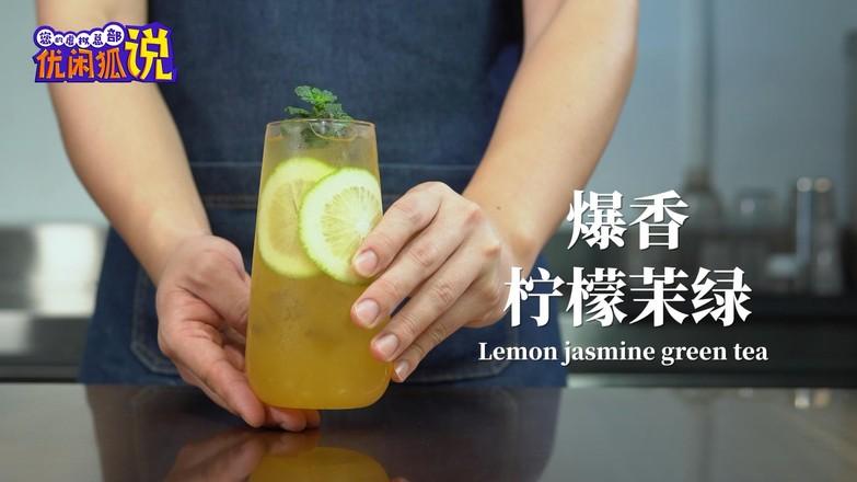 7个步骤学会做手摇柠檬茶怎么煮