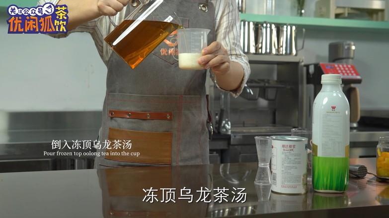 网红芒果脏脏茶做法的做法图解