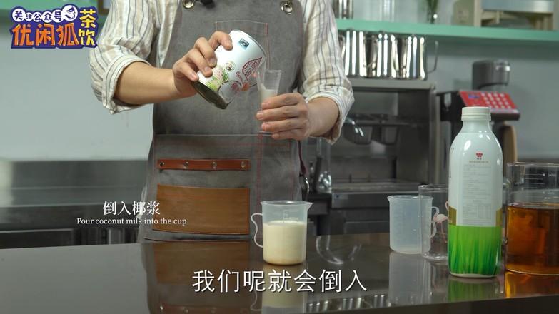 网红芒果脏脏茶做法的家常做法