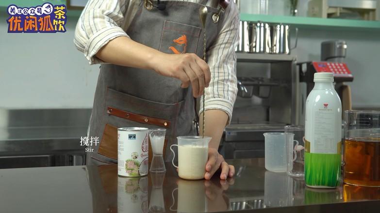 网红芒果脏脏茶做法的简单做法