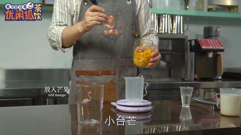 网红芒果脏脏茶做法怎么吃