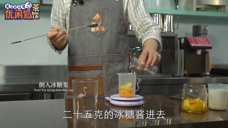 网红芒果脏脏茶做法怎么做