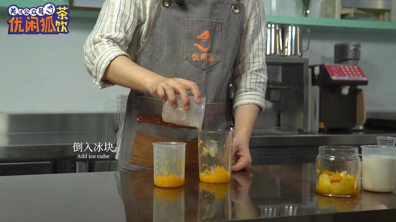 网红芒果脏脏茶做法怎么煮