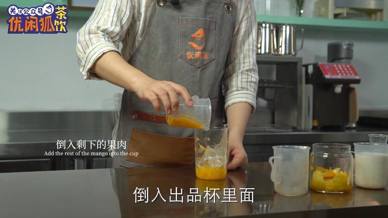 网红芒果脏脏茶做法怎么炖