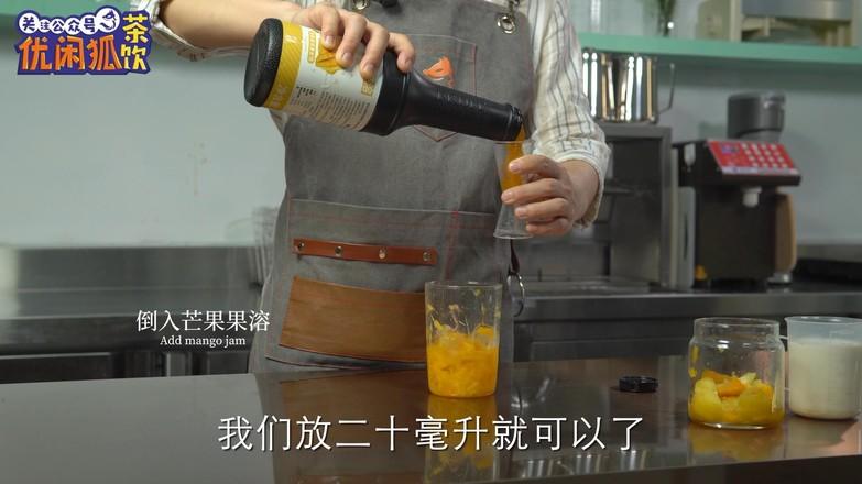 网红芒果脏脏茶做法怎么煸