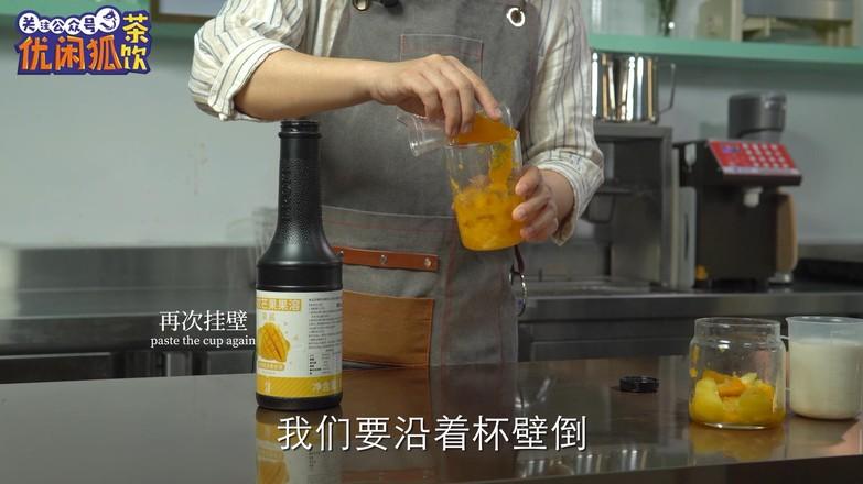 网红芒果脏脏茶做法怎样煸
