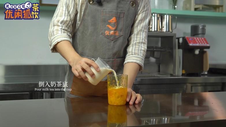 网红芒果脏脏茶做法怎样做
