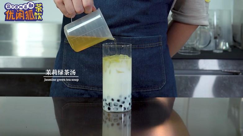 用大白兔奶糖做甜品,熊猫大白兔奶茶的做法怎样炖