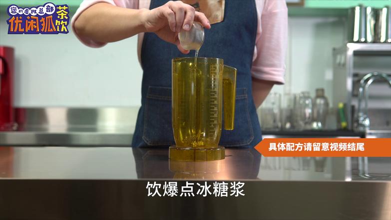 喜茶同款芝芝芒芒做法窍门的做法大全