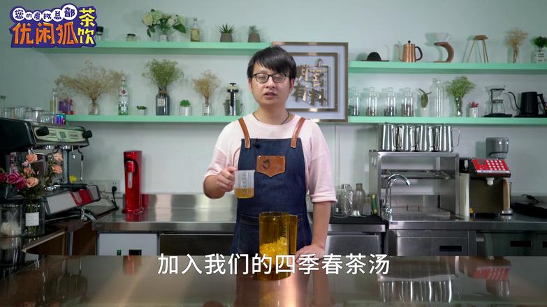 喜茶同款芝芝芒芒做法窍门怎么吃