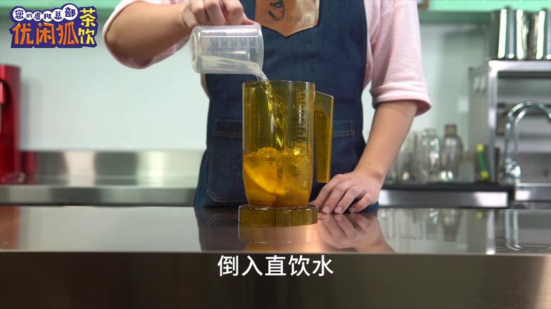 喜茶同款芝芝芒芒做法窍门怎么做
