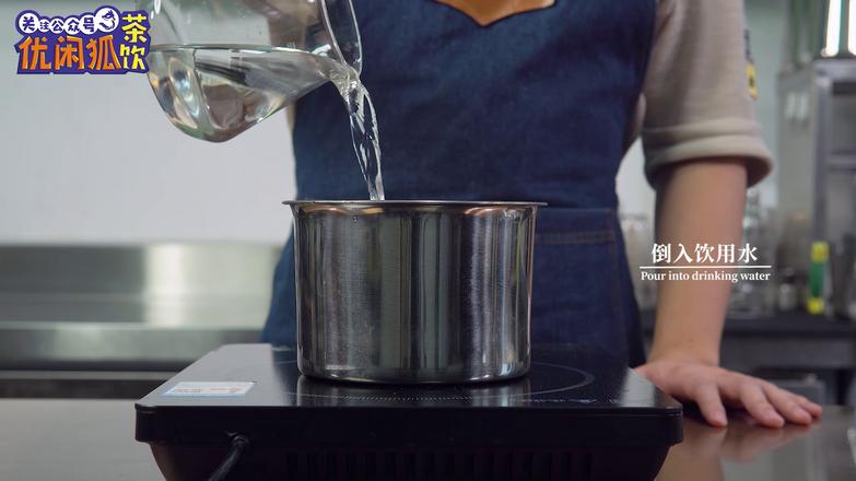 柠檬茶冻的做法的做法大全