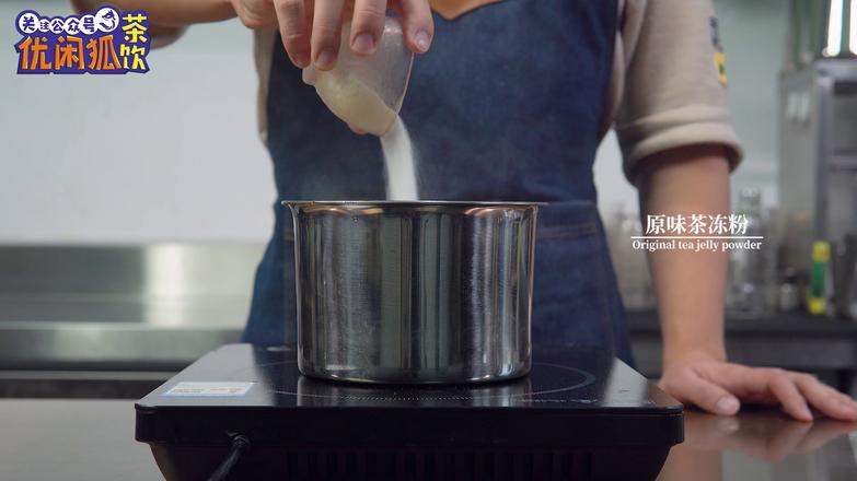 柠檬茶冻的做法的做法图解