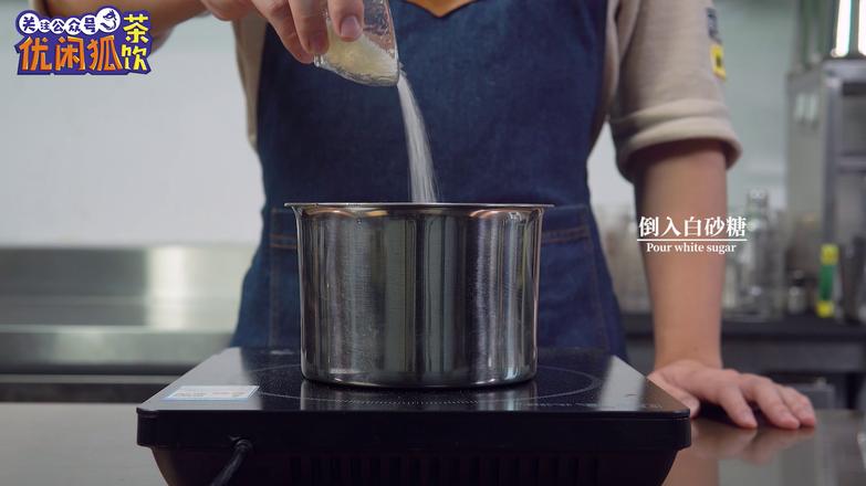 柠檬茶冻的做法的家常做法