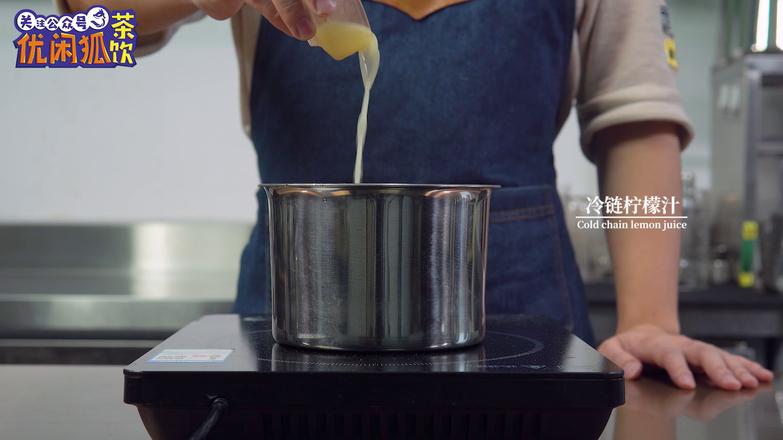 柠檬茶冻的做法的简单做法