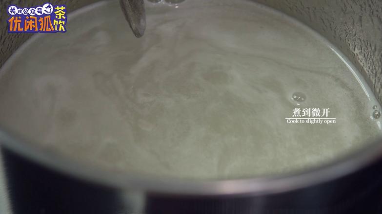 柠檬茶冻的做法怎么炒