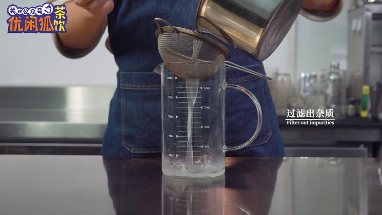 柠檬茶冻的做法怎么煮
