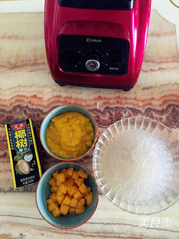 芒果西米露怎么吃