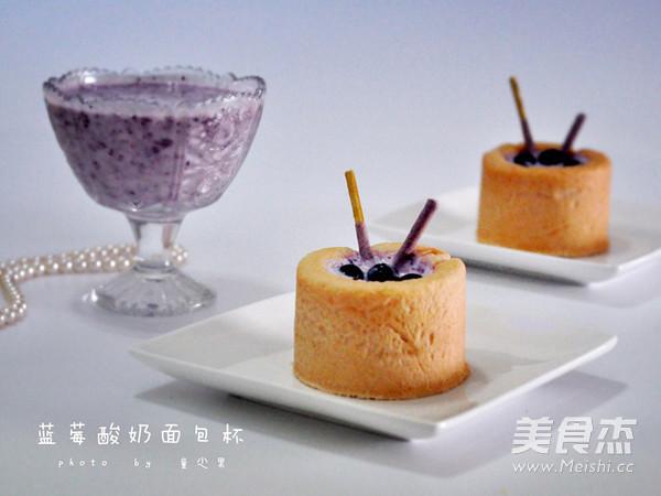 蓝莓酸奶面包杯怎样炒