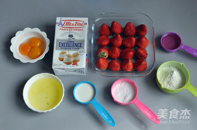 草莓奶油蛋糕盒子的做法大全