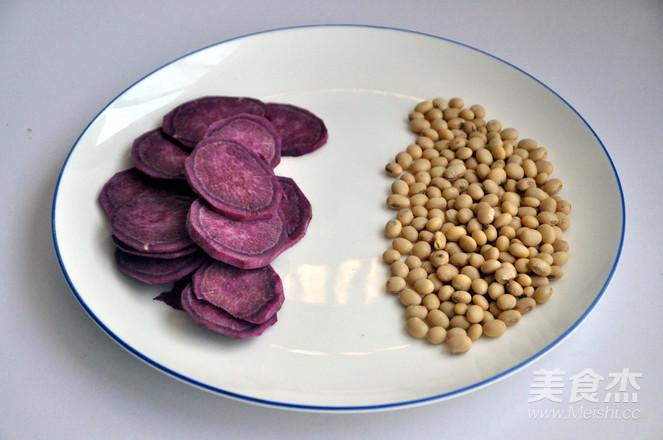 紫薯豆浆的做法大全