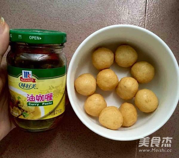 咖喱鱼蛋的做法大全