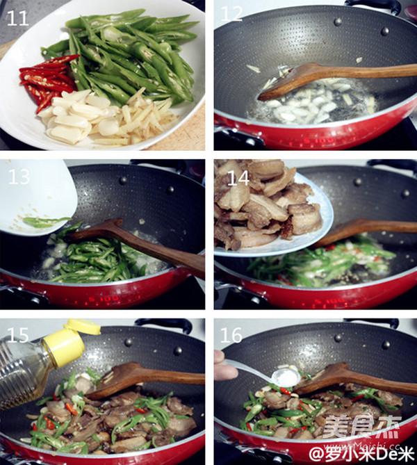 家乡回锅肉怎么吃