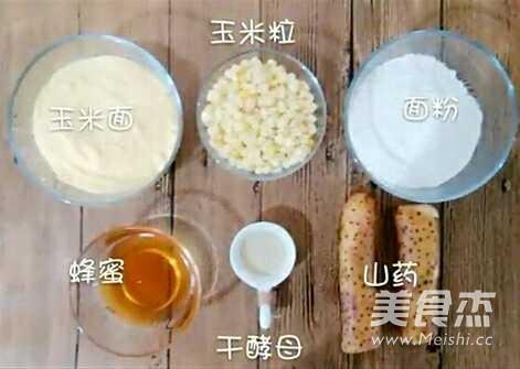 山药玉米包的做法大全