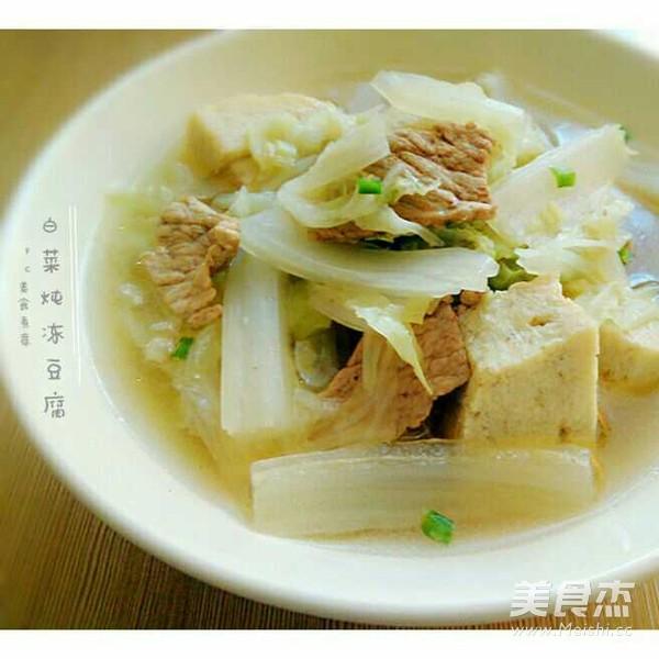 白菜炖冻豆腐怎样炒