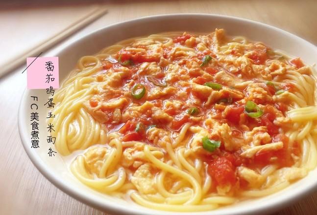 番茄鸡蛋玉米面条成品图