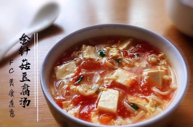 金针菇豆腐汤成品图