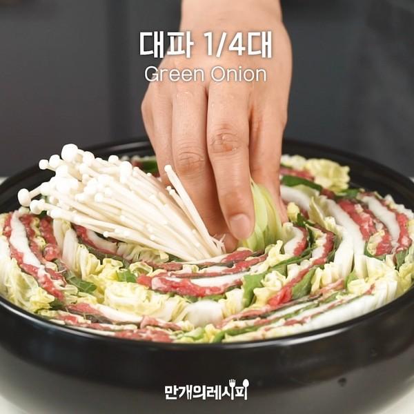 千层日式火锅的简单做法