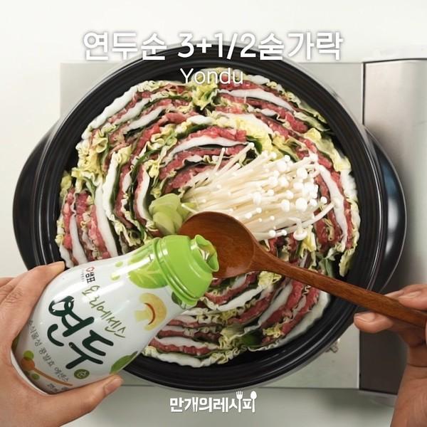 千层日式火锅怎么吃
