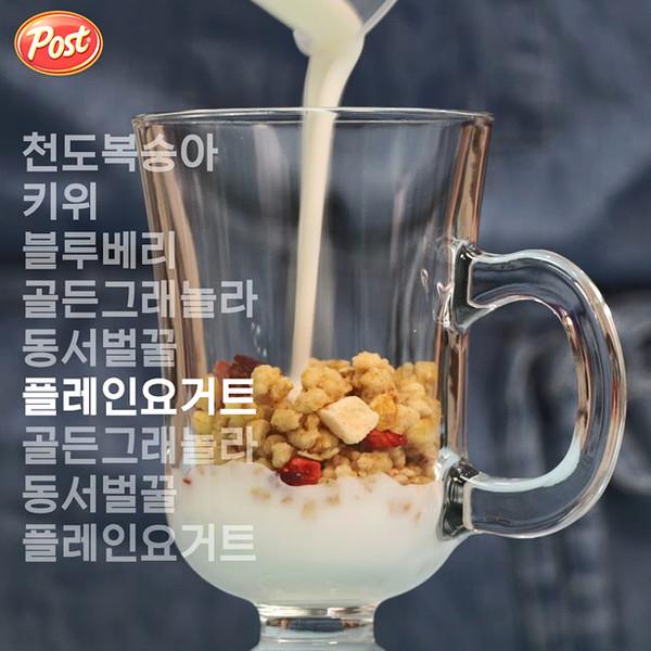 黄金麦片酸奶的做法图解