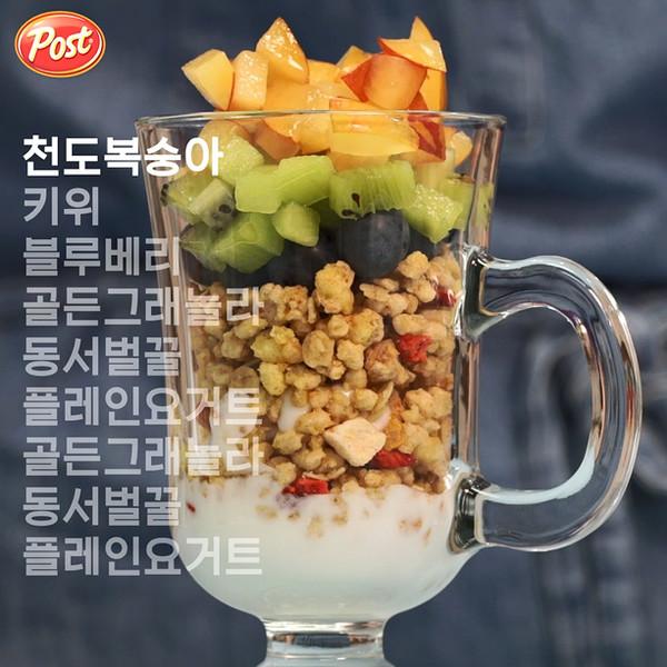 黄金麦片酸奶的简单做法