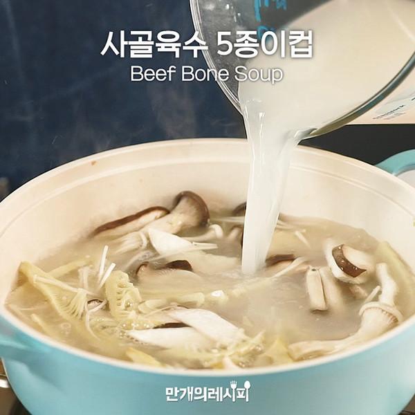 竹笋蘑菇汤的简单做法