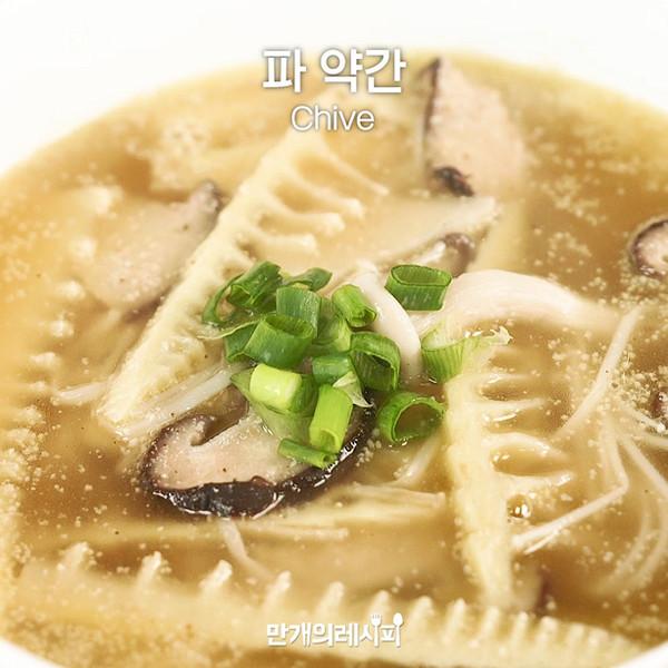 竹笋蘑菇汤怎么吃