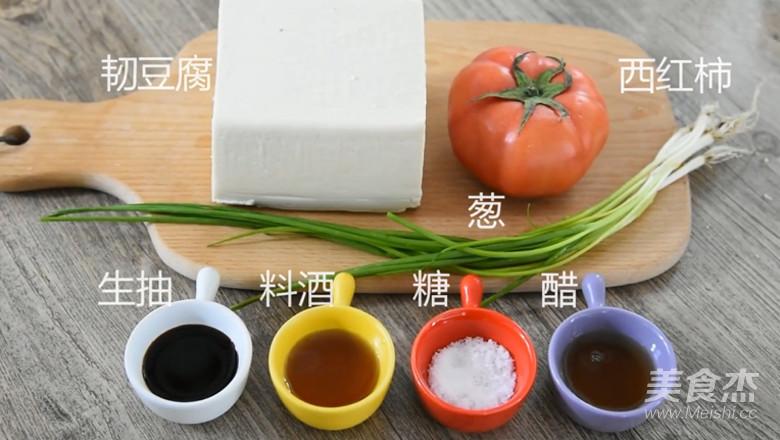 快手菜,糖醋脆皮豆腐的做法大全
