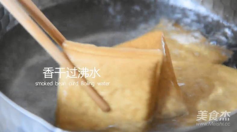 马兰头拌香干美味如此简单的做法图解