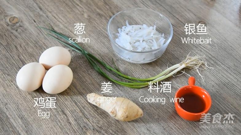 银鱼炒蛋不腥气又美味的小诀窍!的做法大全