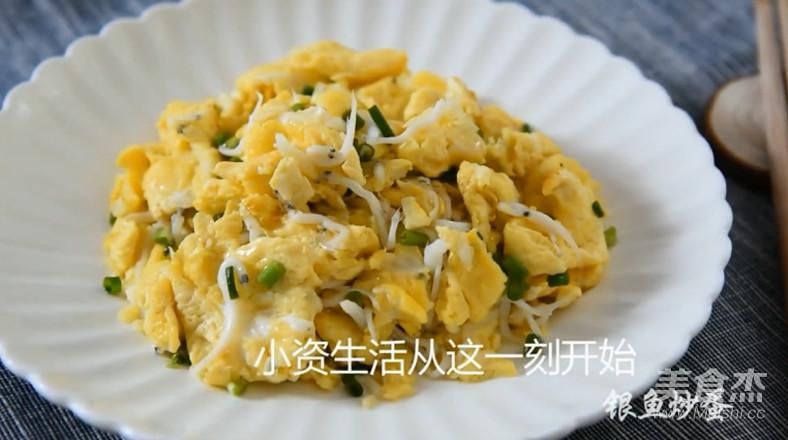 银鱼炒蛋不腥气又美味的小诀窍!怎么煸