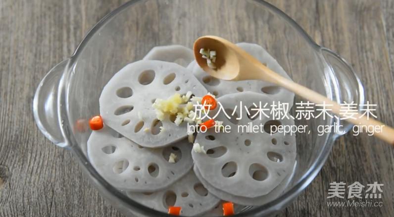 爆好吃的凉拌香辣藕片怎么煸